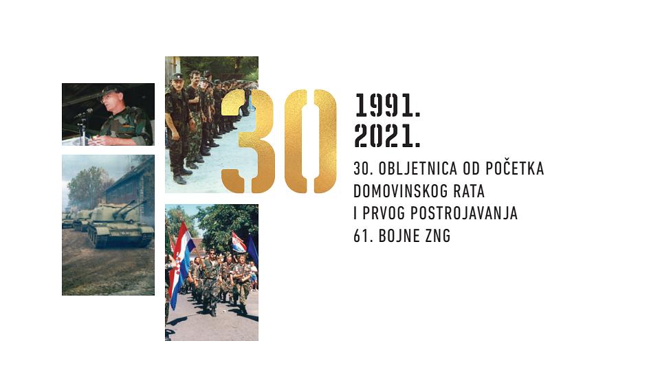 30. obljetnicu posvećujemo našim herojima - jaskanskim braniteljima!